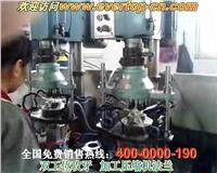 双工位多轴钻孔机加工视频(加工压缩机法兰)