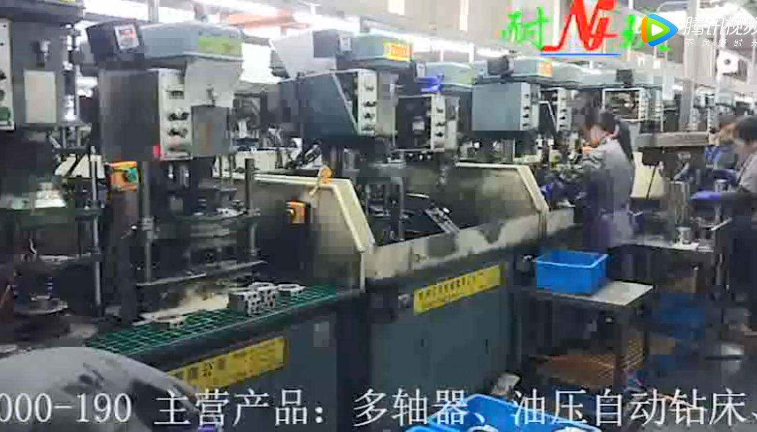 压缩机气缸联立桌式双工位多轴钻攻机