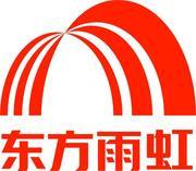 熱烈慶祝AG亚游集团和東方雨虹成功合作