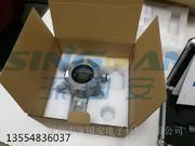 AG亚游集团出貨給某化工廠的TDI氣體檢測儀安裝現場