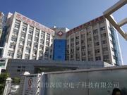 AG亚游集团出貨給龍崗第三人民醫院的過氧化氫檢測儀安裝調試完畢