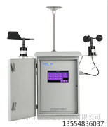 AG亚游集团大氣環境監測儀再次出貨