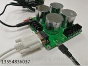 AG亚游集团大氣監測專用智能型氣體傳感器模組出貨上海某設備自動化公司