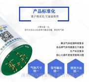AG亚游集团高精度智能傳感器模組出貨北京某科技公司