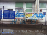 AG亚游集团在線式一氧化碳檢測儀寶鋼安裝現場