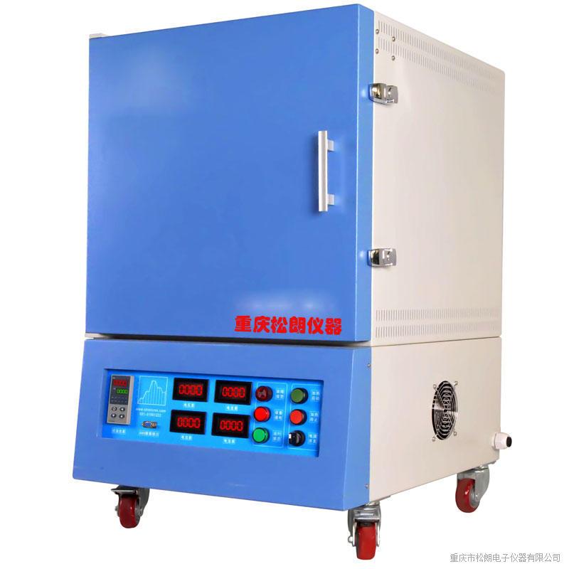 重庆大学已经正常使用我司的高温炉