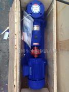 宝钢集团采购离心泵一批