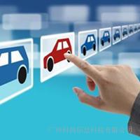 汽车行业短信群发平台应用方案