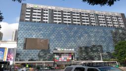 珠海市扬名广场