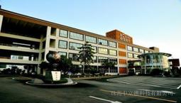 珠海市和佳医疗股份有限公司