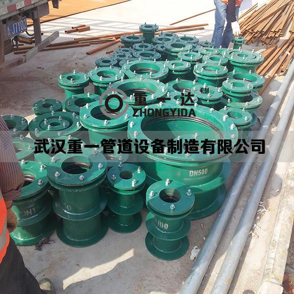 武汉中建三局工地柔性防水套管交货