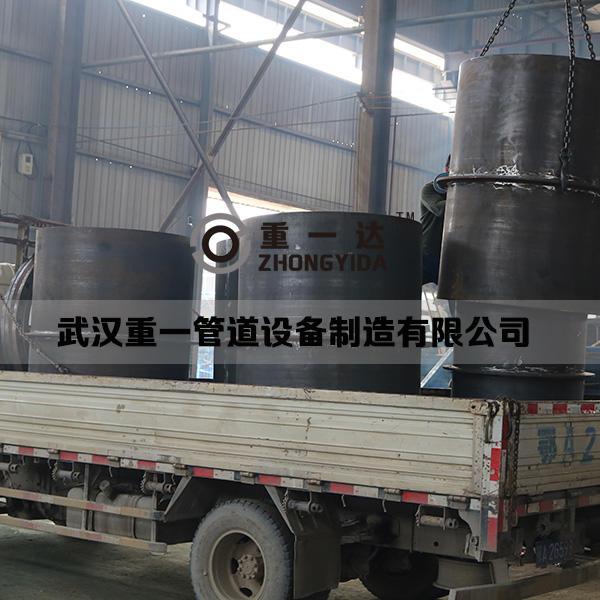 定制加长型刚性防水套管发货【武汉重一】