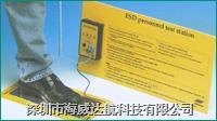 人体静电检测仪