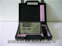 人体静电放电测试仪的价格