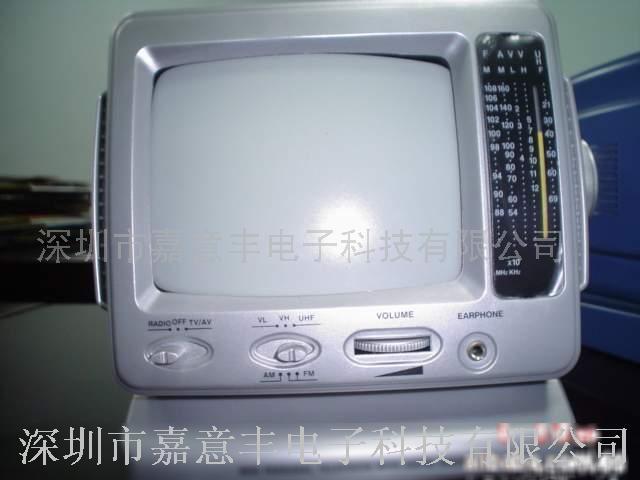 5.5小型黑白电视机