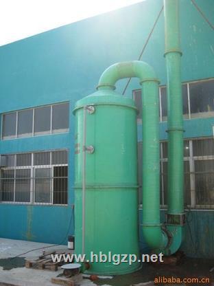 碱液喷淋塔,玻璃钢洗涤塔