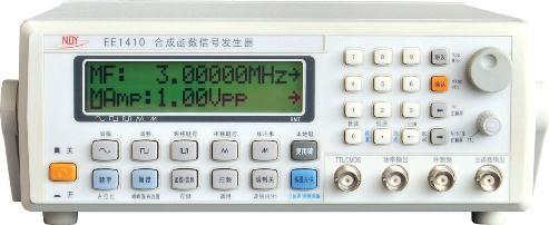 南京新联 ee1410合成dds函数信号发生器