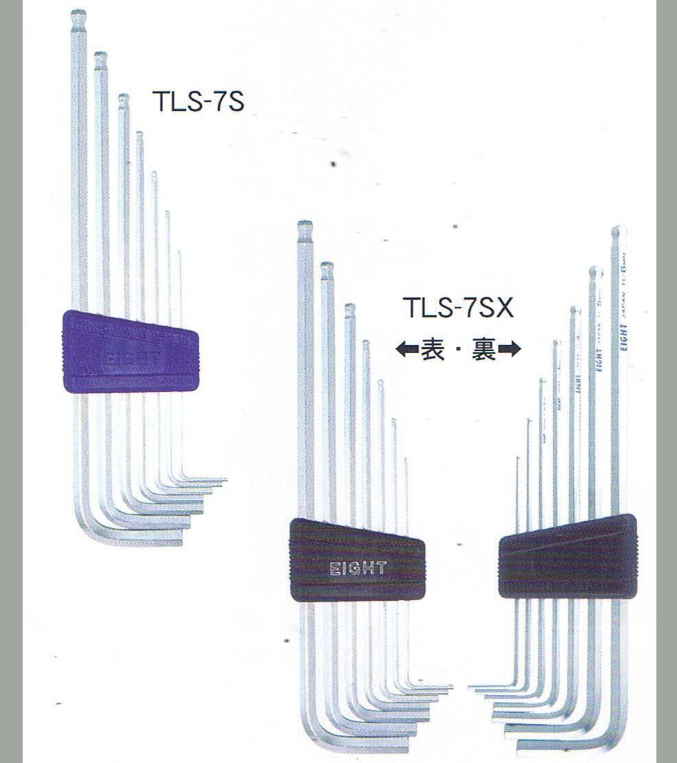 TLS-7S 日本百利 EIGHT 六角扳手 TLS-7S   原装**假一罚十