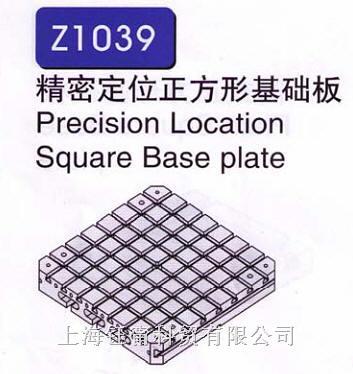 正方形基础板