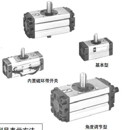 阀门 气缸 smc齿轮齿条式摆动气缸  产品价格: 面议 产品型号图片