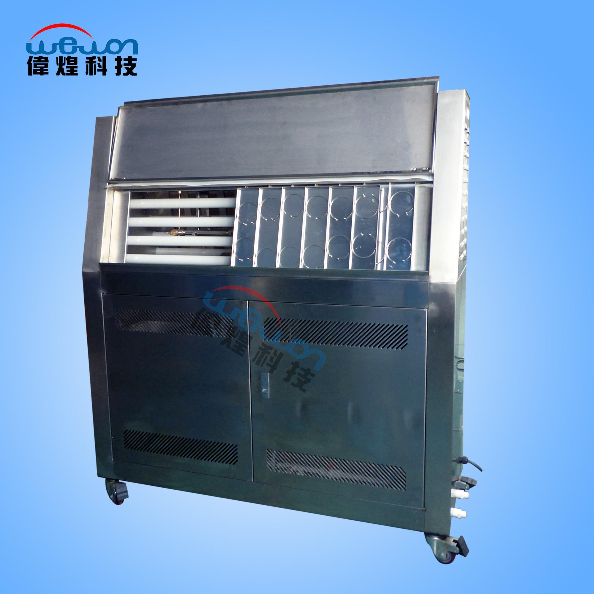 紫外光加速老化试验机W-UV1