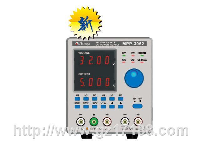 直流电源MPP-3052