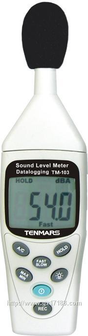 记忆式噪音表TM-103