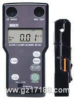 高精度小电流交直流钳表M700