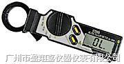 多功能袖珍型交直流钳表M280