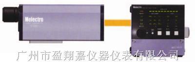 激光非接触型测振仪V100
