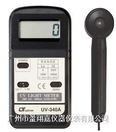 紫外强度计UV-340A