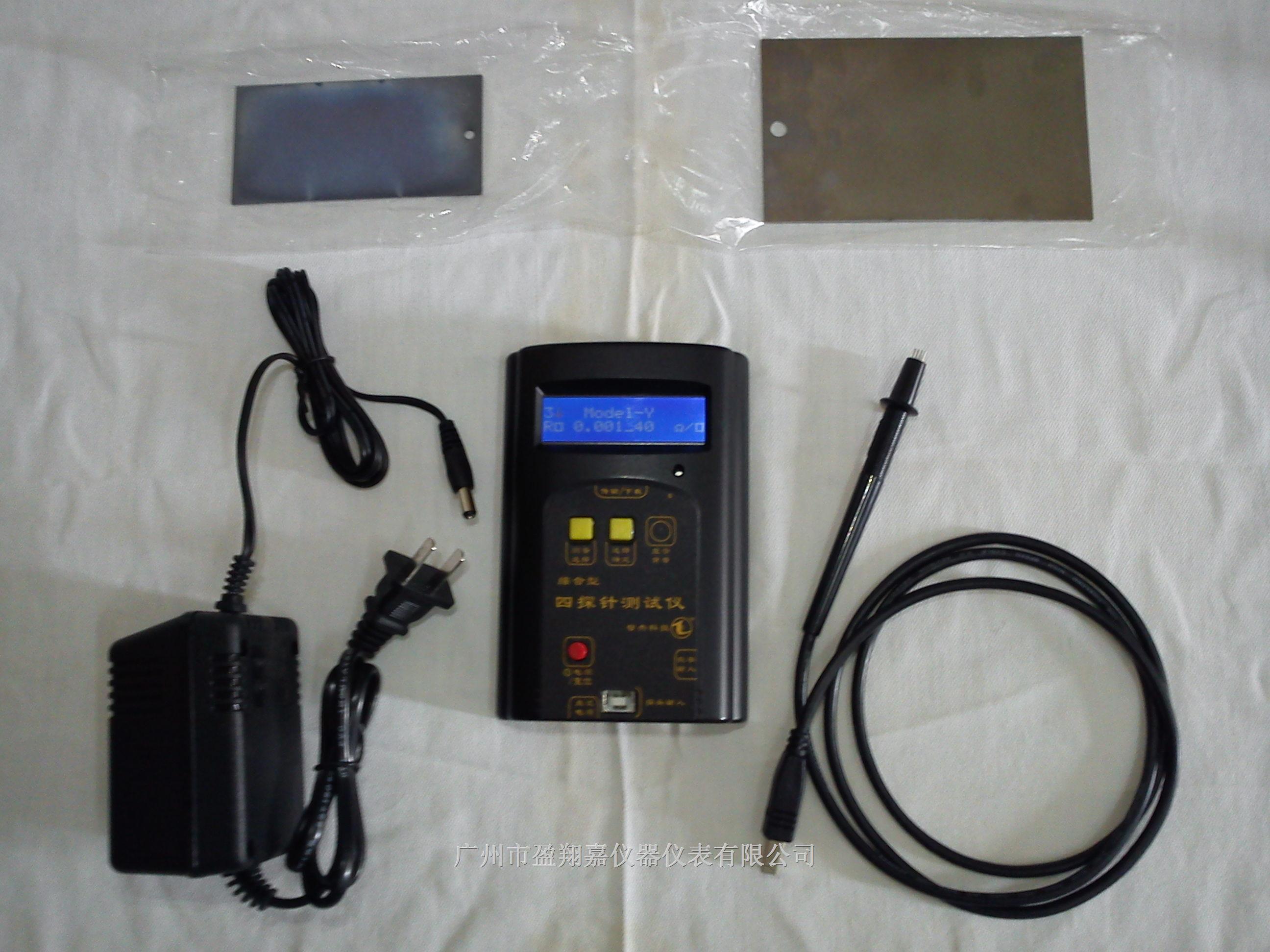 方块电阻测试仪Model-R