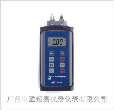 数字气压表SUMMIT-655