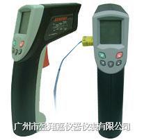 便携式红外测温仪ST-643