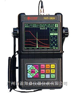 数字超声波探伤仪YUT2820