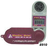 多功能风速计AZ-8910