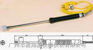 表面热电偶NR-81532A/B