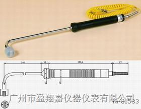 表面热电偶NR-81533A/B