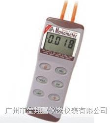 数字压力表AZ8205