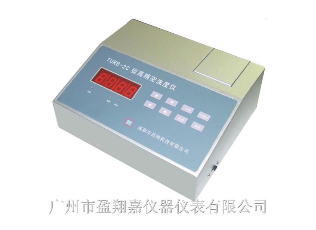 高精度浊度仪 TURB-2C