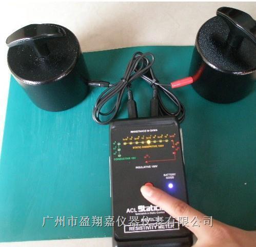 表面电阻测试仪ACL-380