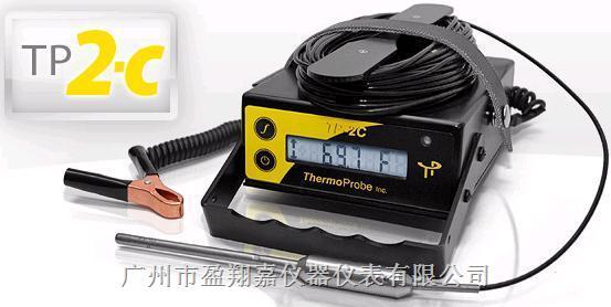 防爆电子温度计TP-2C