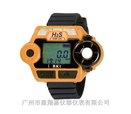 手表式硫化氢检测仪GW-2H