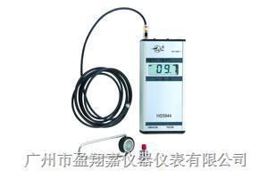 振动检测仪HS5944