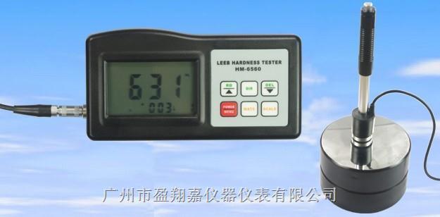 里氏硬度计HM-6560