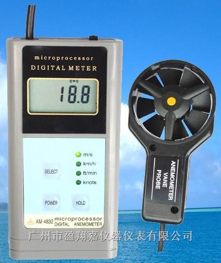 数字风速仪AM-4832