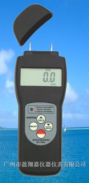 木材水分仪MC-7825P