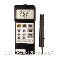 氧气检测仪+溶氧仪TN-2510