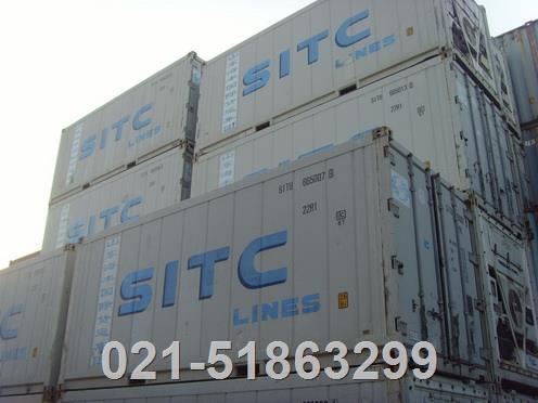冷藏集装箱、二手集装箱