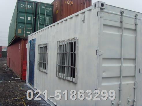 集装箱移动房|二手集装箱